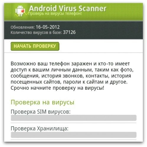 Need spy call recorder for nokia n70 free download android locator 47th